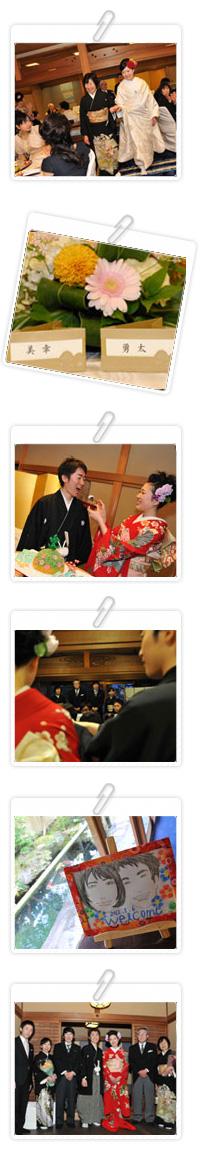 rep2012_11_01.jpg